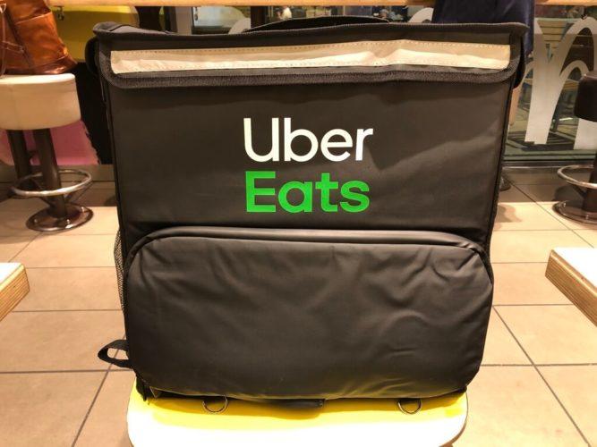 第4世代UberEatsカバン正面