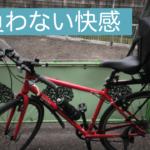UberEats 自転車にリアキャリア(荷台)を付けるメリット6つ