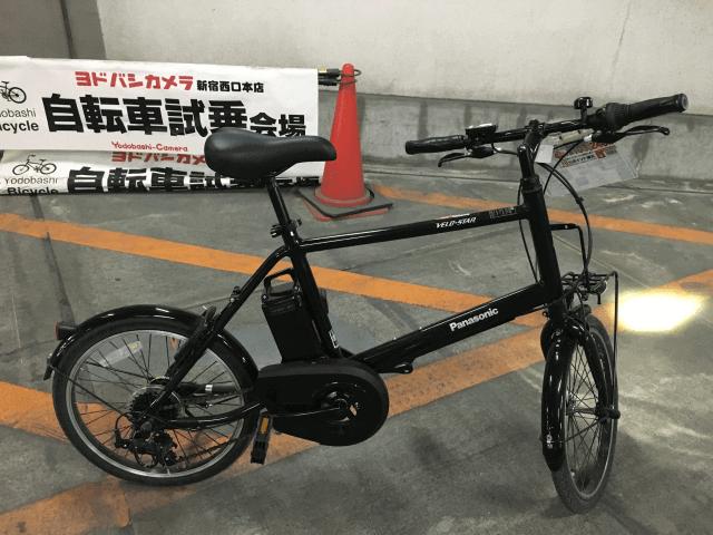 e-bike試乗レビューあり ベロスターミニ BE-ELVS072 Panasonic 20インチ